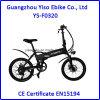 E-Ciclo superior 250W vendedor caliente Myatu Israel plegable la bici eléctrica del ciclo