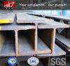 Fornecedor de aço usado forte do feixe de Cetified H
