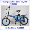 Bike 250W складной e с батареей лития 36V 10.4ah