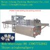 Малая влажная машина запечатывания ткани Gsb-220 высокоскоростная автоматическая 4-Side