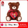 Urso feito sob encomenda da peluche da cor do brinquedo dois do luxuoso com coração de Emoji e fita da seda