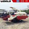 世界の農業機械4lz-4.0eのコンバイン収穫機の価格