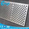 新しいパターンスクリーンのためのアルミニウム功妙なPeforatedのパネル