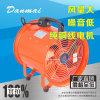ventilador de ventilador portable agotado 36V/110V/220V/230V