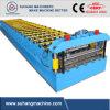 [最上質中国]機械を形作る屋根のステップタイルロール
