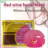 교원질 Crystal Series Whitening 및 Moisturizing 및 반대로 Aging Facial Mask 또는 Red Wine Facial Mask