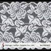 Высокое качество Floral Lace для Dress Material (H0003)