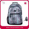 Новый мешок Backpack спорта 2015, Backpack компьтер-книжки