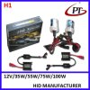DC 12V 35W Car HID Xenon H1 Kit