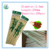 250X2.5mm Natural Eco-Friendly Barbecue Bamboo Skewer Bamboo Stick