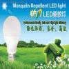 Bulbo repulsivo do diodo emissor de luz do mosquito