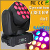 Disco 12PCS*10W 4in1 CREE LED Moving Head Beam (SF-112)