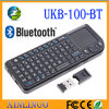 Mini Wireless Bluetooth Keyboard with Touchpad and Laser Pen (100-BT)