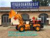 Caricatore della rotella del caricatore Zl-928 Zszg di cantieri sotterranei