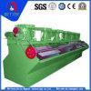 Хорошие соединение Qualitytub/минирование/флотирование песка для цемента/песка/угля/песка делая завод