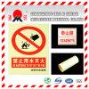 火の危険信号(FG301)のためのPet/PVCの写真の発光性の反射フィルム