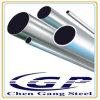 企業のための316ステンレス鋼の継ぎ目が無い管