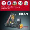 Maquinaria de sopro dobro da película plástica do LDPE do HDPE da cor