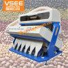 Аттестованная Ce машина сортировщицы цвета фасолей Vsee изготовленная RGB