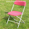 접히는 Furniture Public Folding Chair 또는 Public Outdoor Chair