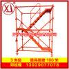 Steiger van de Buis van het Staal van de Brug van de Spoorweg van China van de Ladder van de Veiligheid van de Bouwwerf van de Vangrail van het Type van Banaan van de Levering van de Bouw van Hon de In het groot