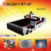 Горячий автомат для резки металла лазера волокна надувательства