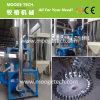 Máquina de trituração plástica recicl industrial do pó