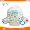 Поставщик Baby Diaper Products