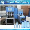 Machine en plastique semi automatique de bouteille