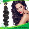 卸し売りバージンの毛の拡張セクシーな様式の人間の波状毛