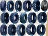 درع إطار العجلة صناعيّة, رافعة شوكيّة إطار العجلة, غرافة إطار العجلة, انزلاق عجل خصيّ إطار العجلة