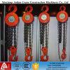 Type grue à chaînes de Hsz de bloc à chaînes de Pullying de main de poulie d'équipement de levage
