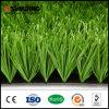 الصين مصنع [لوو بريس] محترفة اصطناعيّة عشب [سكّر فيلد]