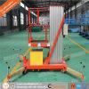 La fabbrica direttamente fornisce il singolo alluminio dell'albero da vendere