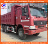 15mt 18mt 20mt 무겁 의무 Sino 6*4 Tipper Dump Trucks