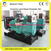 480kw 500kw 520kw Cummins Diesel Generator Sets Qsktaa19-G2 Qsktaa19-G3