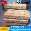 品質のBicomponentポリウレタン密封剤; 2つのコンポーネントの瀝青の接合箇所の密封剤