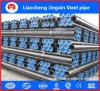 Câmara de ar de aço sem emenda laminada a alta temperatura de ASTM A106 para a venda quente