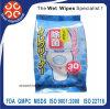 Противобактериологическое место туалета очищая Wipes /Disposable влажных Wipes чистые