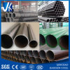 Горячекатаные трубы высокого качества стальной трубы углерода