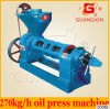 ヒマワリSeeds Oil Press Oil Expeller Yzyx120