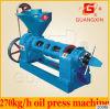 Expulsor Yzyx120 de la prensa de petróleo de gérmenes de girasol/del petróleo de cacahuetes