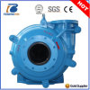 Heavy Duties Feed Slurry Pump