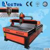 China fabricó el vacío, ranurador de madera del CNC del corte del servo del cuadro 1325.1224 de la ranura de T