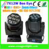 Neues Bee Eye 7X12W LED Moving Head mit Zoom