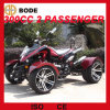 La CEE 300cc Two Seats ATV Long Version (MC-361)