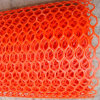 Plastique flexible Plain Netting / Plastic Plain Netting / Garden Plastic Netting