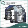 6つのカラーフレキソ印刷の印字機(CH886-600F)