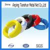 PVC上塗を施してある鉄ワイヤー(TS-E90)