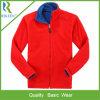 Men's Micro Polar Fleece Reversible Fleece Jacket